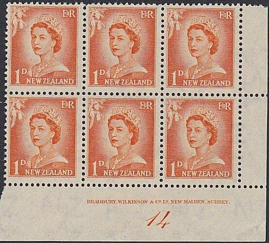 NEW ZEALAND 1955 1d large figures plate block # 14 mint.....................1607