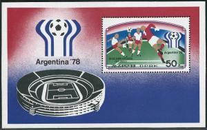 1978 Korea, North 1679/B41 1978 World championship on football of Argentina