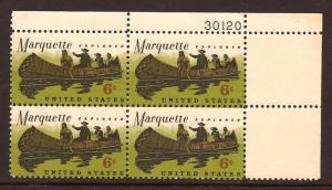U. S.  #  1356  Plate  Block  Mint  N H