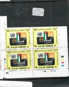 JORDAN (P0210B)  UNITED NATIONS, HUMAN RIGHTS   SG 1713-4  PL BL OF 4  MNH