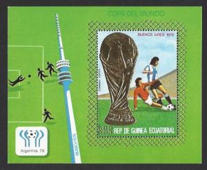 Equatorial Guinea 1977 World Cup 1978 Argentina Soccer SS Mi. BLK 265 MNH