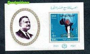 1971- Egypt - Gamal Abd El Nasser,19th anniv. of the July Revolution-Block MNH**