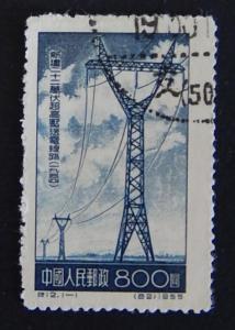 China, 1955, ((6)-27(5-6IR))