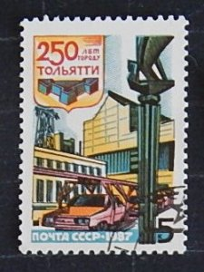Cars, 250 years to the city of Togliatti, USSR, (1304-T)