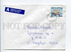 413072 ESTONIA to RUSSIA 1997 year real posted COVER