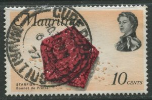 STAMP STATION PERTH Mauritius #343a Sea Life Issue FU 1972-1974