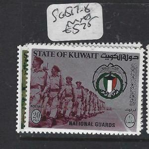 KUWAIT    (PP0405B)  NATIONAL GUSARD  SG 517-8   MNH