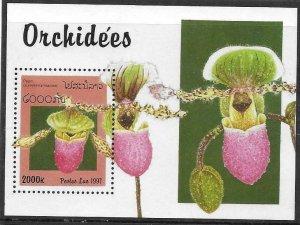 1997    LAOS  -  SG.  MS 1569  -  ORCHIDS (Series 2)   -  MNH