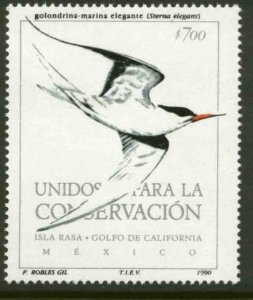 MEXICO 1658, NATURE CONSERVATION, COASTAL BIRD. F-VF MINT, NH. VF.