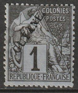 French Guiana 1892 Sc 18 MH*