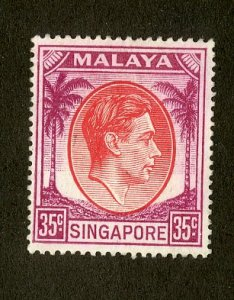 SINGAPORE 15 USED SCV $2.50 BIN $1.25 ROYALTY