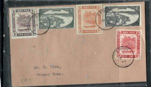 BRUNEI COVER (P1608B) 1950 BRUNEI TOWN LOCAL COVER 5 DIFF STAMPS