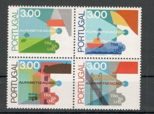 PORTUGAL -MNH** BLOCK OF 4 STAMPS-Fight against illiteracy-1976.