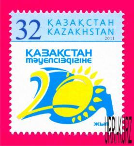 KAZAKHSTAN 2011 Independence 20th Anniversary 1v Mi737 MNH
