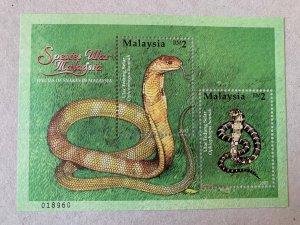 Malaysia 2002 Snakes MS (perf), MNH. Scott 869 CV $4.00. Wmk sideways down