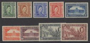 SUDAN SG59/67 1935 GENERAL GORDON SET MTD MINT