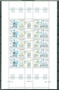 FRENCH  SOUTH ANTARCTIC SHIPS #C89-90 UNFOLDED SHEET of 10...MNH...$27.50