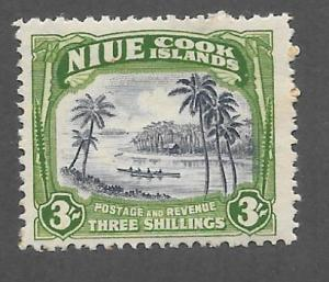 NIUE #85 Mint Coastal Scene with Canoe Stamp 2015 SCV $13.00
