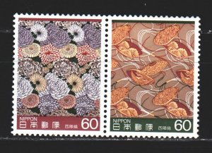 Japan. 1984. 1607-8 from the series. Traditional craftsmanship. MNH.