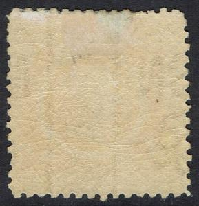 NEW SOUTH WALES 1882 QV DIADEM 8D WMK CROWN/NSW SG W40 PERF 11