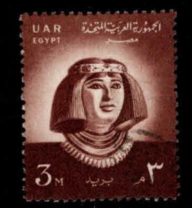 EGYPT Scott 440 Used stamp