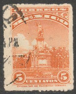 MEXICO 654, 5cents, COLUMBUS MONUMENT, USED  F-VF. (420)