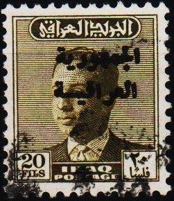 Iraq. 1958 20f S.G.451 Fine Used