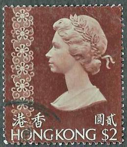 Hong Kong SC 285 - Elizabeth II - Used - 1973