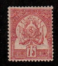 Tunisia #7  Mint  Scott $110.00