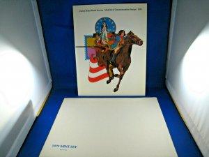 UNITED STATES  -  USPS 1975 MINT SET  -  LOT OF 16
