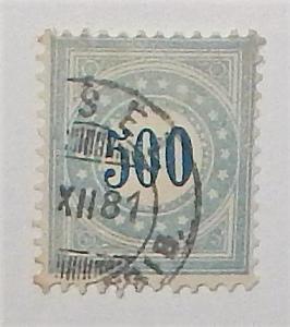 Switzerland J9a. 1878-80 500c Ultramarine postage due, used