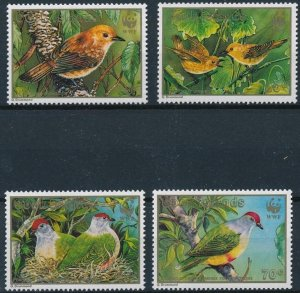 Cook Islands MNH 1016-9 Birds WWF 1989   MUST SEE!!!!!