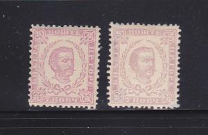 Montenegro 11, 11a MH Prince Nicholas I (A)