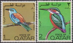 Qatar #279-80 F-VF Unused CV $4.25 (A12839)