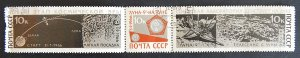 Space, USSR, (2333-T)
