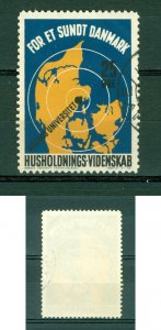 Denmark. Poster Stamp Cancel. Aarhus University.Healthy Denmark Map Denmark.