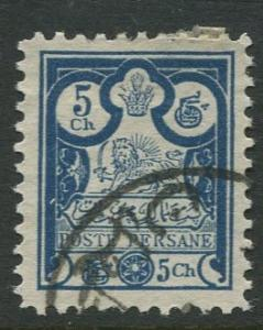 Persia - Scott 83 - Definitives -1891 - Used - Single 5c Stamp