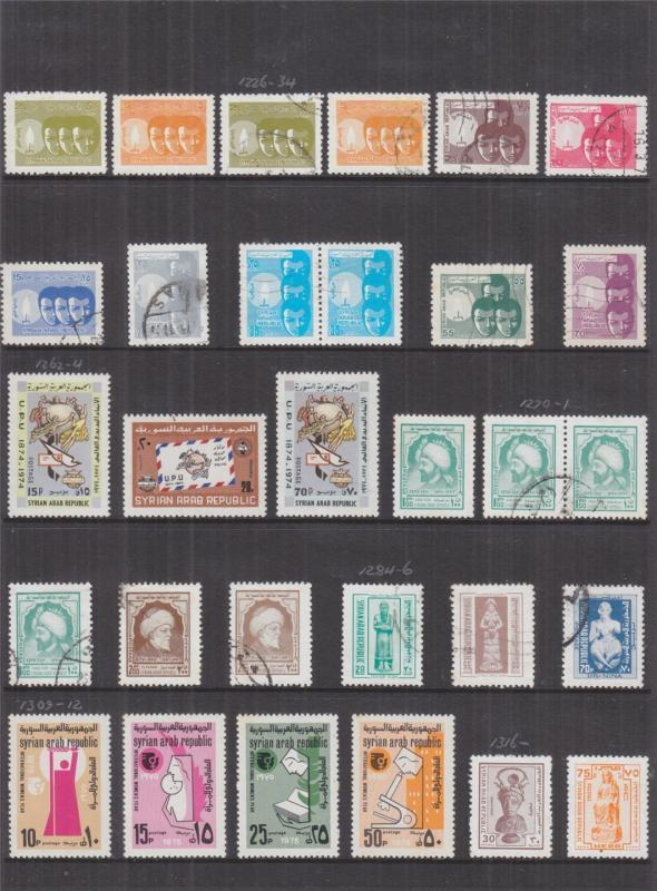 SYRIA, 1975-1984 Huge Accumulation, some better, lhm., used,