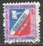 Dominican Republic RA78 VFU Z694-8