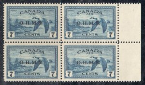 Canada #CO1 Mint XF NH Block of 4 - Overprinted OHMS in Black