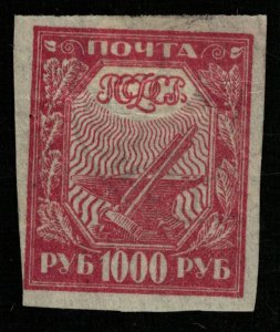 1921, Liberation of Work, Rossia, 1000 Rub (T-9580)