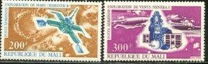 MALI Sc#C123-124 1971 Mariner 4 & Venera 5 Complete Set OG Mint Hinged