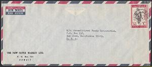 KUWAIT 1971 airmail cover to USA...........................................29018