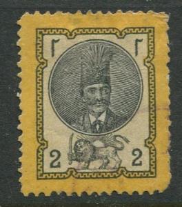 Persia - Scott 44 - Nasser-eddin Shah Qajar -1880 - Used -Single 2s Stamp