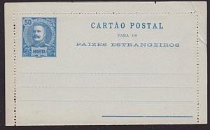 PORTUGAL HORTA 50r lettercard unused........................................6713