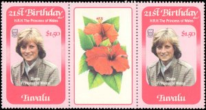 Tuvalu #170-172, Complete Set(3), Pairs, 1982, Royality, Never Hinged