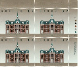 Canada Stamps #1376B Plate Block Architecture Definitive MNH,1994