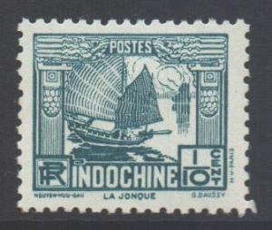 Indo-China SG163, 1931 Junk 1/10c MH*