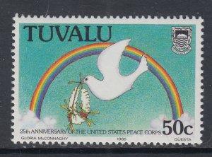 Tuvalu 362 MNH VF