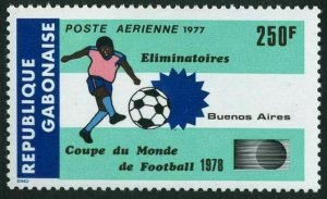Gabon C196,MNH.Michel 640. World Soccer Cup Argentina-1978.